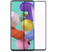 Защитное стекло для Samsung Galaxy A51